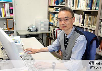 「ネット右翼」イメージと異なる実態 研究者から警鐘:朝日新聞デジタル