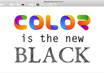 Color Fonts - Get ready for the revolution!