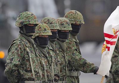 「奴らが戦いを仕掛けてきたら…」自衛隊・元特殊作戦群長の終末思想をひもとく | 文春オンライン