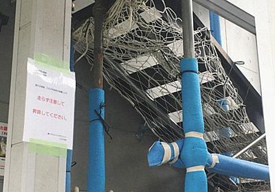 【独自】崩落階段は会長自ら施工、社員の忠告無視…安く早くで品質二の次 八王子アパート施工の則武地所:東京新聞 TOKYO Web