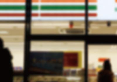 「7pay」社長の驚愕発言が、笑いごとでは済まないほんとうの理由(西田 宗千佳) | ブルーバックス | 講談社(1/5)