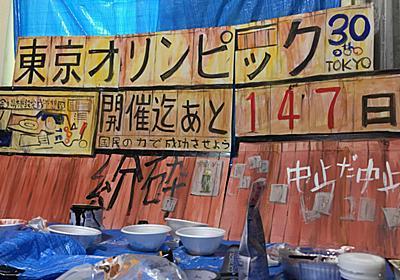 夏コミに「AKIRA」の東京五輪看板コス参戦 足だけニョキっと生えた異様さで開幕前から大人気 - ねとらぼ