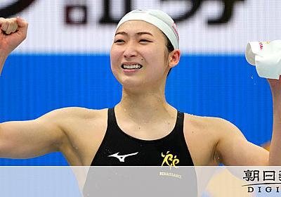 池江さんに向かった五輪批判 やり場のない不満の表れか - 東京オリンピック:朝日新聞デジタル
