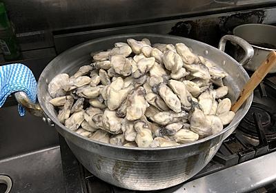 牡蠣チャウダー - パル