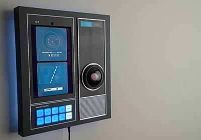 あの声で喋る! 完全再現された「HAL 9000」Bluetoothスピーカー | ギズモード・ジャパン