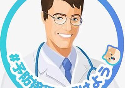 "Dr. Tad on Twitter: ""Pan-coronavirus mRNA nanoparticle vaccineというパワーワード、Natureから SARS-CoV-2のこれまでのあらゆる変異株だけでなく、未知のものも含めてすべてのコロナウイルスから保護す… https://t.co/lZuc08ZoZN"""