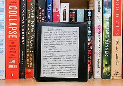 アマゾン「Kindle Oasis」レビュー--デザインを一新した最軽量かつ最薄のKindle - CNET Japan