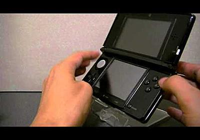 【100円ショップ】3DSの直撮りに最適なスマホスタンド