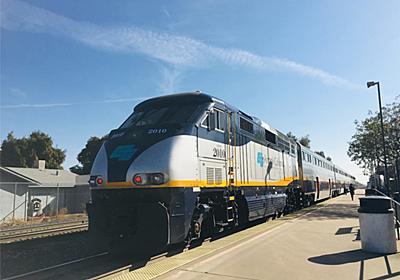 本記事では、長距離列車でサンフランシスコからヨセミテ国立公園に行く方法を紹介します。Amtrak、長距離列車、YARTSバスを乗り継ぎます。 - Homilog
