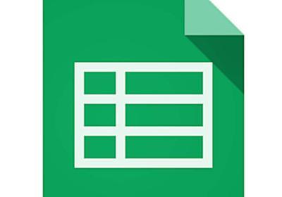 Googleスプレッドシートとは? Excelとは何が違う? [Google スプレッドシートの使い方] All About