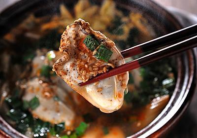 簡単に作れる「麻辣牡蠣鍋」のスープの味が深すぎる【魚屋三代目】 - メシ通 | ホットペッパーグルメ