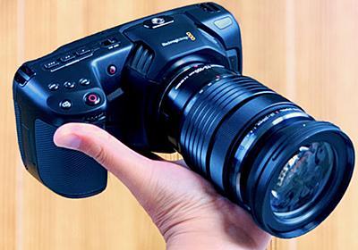 超絶コスパで業界騒然のシネマカメラ「BMPCC4K」レビュー! - 価格.comマガジン
