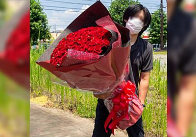 「サプライズで背中に隠すのは至難の業」薔薇108本の花束を172cmの男性が持つとわかるボリューム感→品種や等級でも変わるみたい - Togetter