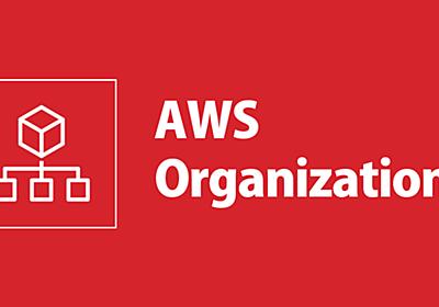 AWS OrganizationsのSCPでresourceやconditionが指定できるようになりさらに便利になりました | DevelopersIO
