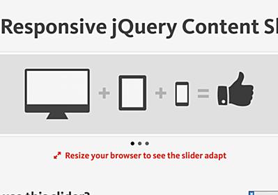 レスポンシブ対応のjQueryスライダー系ライブラリ × 11選 - ONZE