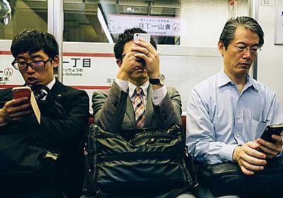 通勤電車でバレる「幸福な人、不幸な人」 | プレジデントオンライン