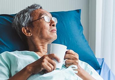 親や子が「がん」になったら、家族がやったほうがいい「3つのこと」(黒田 尚子) | マネー現代 | 講談社(1/6)