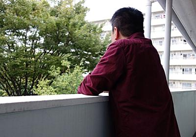発達障害46歳男性が「売春」に手を染めた事情 | ボクらは「貧困強制社会」を生きている | 東洋経済オンライン | 経済ニュースの新基準