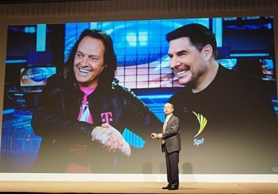 """孫正義氏が""""Sprint合併""""を決断した理由--経営権を手放し「群戦略」で勝負 - CNET Japan"""