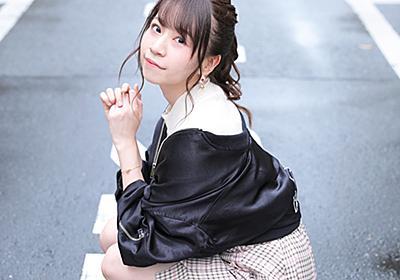 田辺留依「私よりもキャラクターのイメージを強く残せる役者になりたい」 声優図鑑 | ダ・ヴィンチニュース