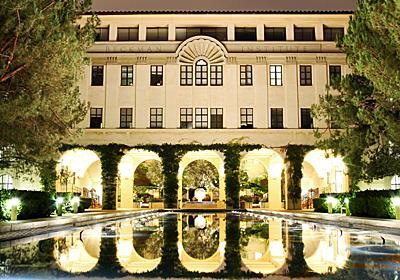 世界の小さな大学ベストランキング、たった二千人の生徒数で世界第二位の少数精鋭大学とは   NewSphere