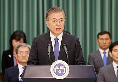 WTOで日本勝訴が確定 バルブ課税、韓国は認めず問題長期化か - ライブドアニュース