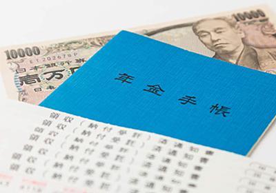 安倍3選後が年金改革「最後のチャンス」、日本の対応は遅すぎる | DOL特別レポート | ダイヤモンド・オンライン