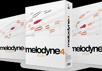 【NAMM 2016】 ピッチ修正/タイムストレッチをスマートに編集する最強ツール Celemony Melodyne 4 発売 | Digiland (デジランド) 島村楽器のデジタルガジェット情報発信サイト