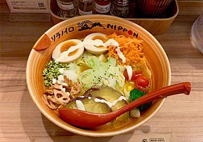 ソラノイロNIPPON!東京ラーメンストリートにある大人気のベジソバ〜〆のチーズリゾット〜 - これはとある100kgオーバーの男が美味しいものを食べながら痩せるまでのダイエット成功物語である