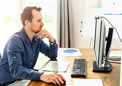 Windows 10がAACをサポートへ。Insider Previewで提供開始 - Engadget 日本版