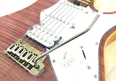 【レビュー】Aria Pro II 714-AE200 長く使える個性派ギター! – ギターいじリストのおうち