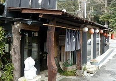 希少な猪の肉!石岡市のしし鍋「田舎の味 ほうろく屋」-茨城県グルメ: 全国うまいグルメ料理「UMABURO」