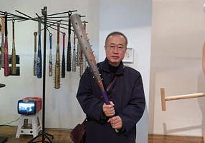 【画像あり】立憲民主党・有田芳生議員が釘バットを装備 | 保守速報