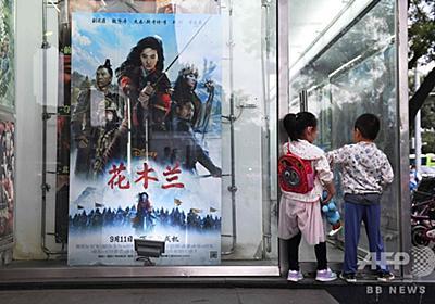 批判高まる映画『ムーラン』、中国外務省が擁護 写真9枚 国際ニュース:AFPBB News