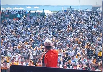 コロナ病床逼迫状況1位の愛知県でHIP HOP系の野外フェス『波物語 #NAMIMONOGATARI 』が感染対策なんてどこ吹く風の超密開催で絶句 - Togetter