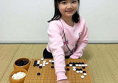 囲碁の天才少女、10歳で最年少プロに 名人も手腕評価:朝日新聞デジタル