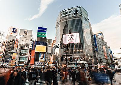 日本人の歪んだ「人権」感覚…護憲派も法曹界もその理解で大丈夫?(伊勢崎 賢治) | 現代ビジネス | 講談社(1/6)