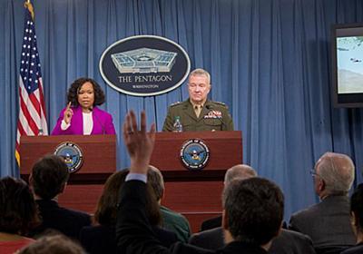 「シリア攻撃後、ロシアのトロールが2000%増」──米国防総省 - ITmedia NEWS