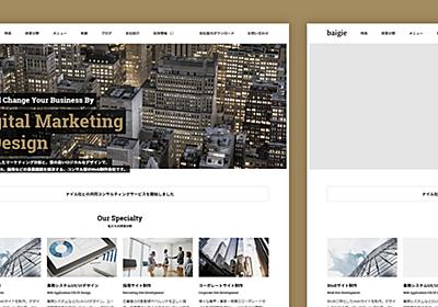 デザイナーがwebサイトを模写する際に見るべき8つの学習ポイント|Tomoyuki Arasuna|note