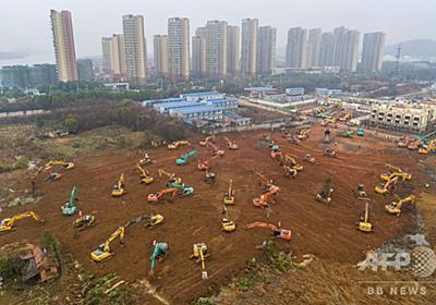 中国・武漢に1000床の新病院、10日間で建設 新型肺炎治療に特化 写真17枚 国際ニュース:AFPBB News
