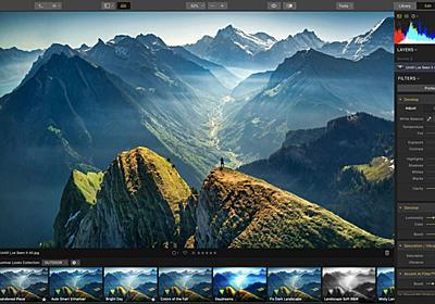 Luminar – MacとPC対応のベスト写真編集ソフトウェア | Skylum
