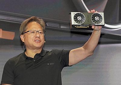 NVIDIA、リアルタイムレイトレーシングに対応した「GeForce RTX 20」シリーズ ~499ドルから、9月20日に販売開始 - PC Watch