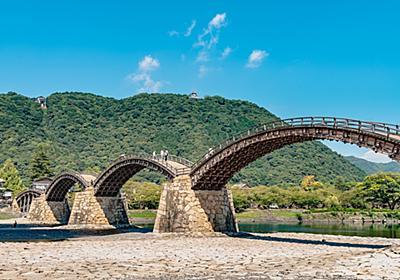 【ツベルクリンWalker】日本三大奇橋の1つ、錦帯橋とソフトクリーム屋さん - 日常にツベルクリン注射を‥