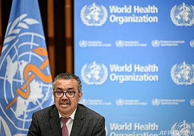 世界の医療従事者8万~18万人、コロナで死亡か WHO