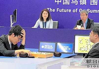 自己学習AI「将棋の新しい可能性示す」羽生竜王が評価:朝日新聞デジタル