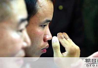 教育なくプレス作業、頭挟まれ死亡 際立つ実習生の労災:朝日新聞デジタル