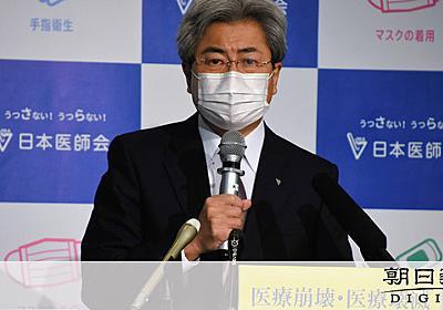 宣言解除、2月7日は「現実的でない」 日本医師会長 [新型コロナウイルス]:朝日新聞デジタル
