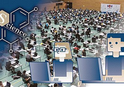 理数系高校生、国際科学五輪で活躍 世界を舞台に  :日本経済新聞