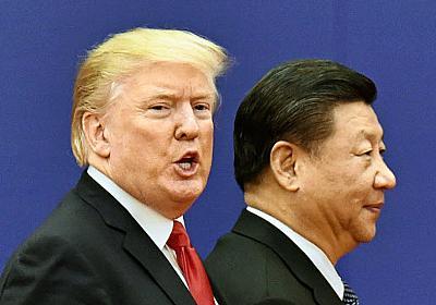 米、対中関税第3弾を24日に発動 22兆円分に10% (写真=共同) :日本経済新聞