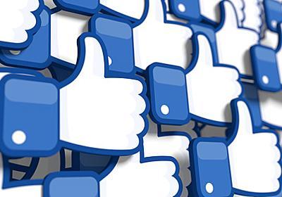 Facebookを使ったメルマガ読者の増やし方 | メルマガの教科書